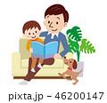 親子 絵本 団らんのイラスト 46200147
