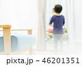 子供 男の子 人物の写真 46201351