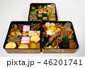 おせち料理 46201741