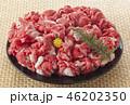 牛肉 小間切れ 生肉の写真 46202350