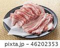 イベリコ豚のバラ肉 46202353