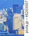 ビル 街 高層ビルの写真 46203007