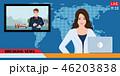 ニュース お知らせ 知らせのイラスト 46203838
