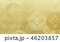 背景 金色 金箔のイラスト 46203857