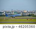 航空機 旅客機 滑走路の写真 46205360
