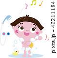 女の子 スポンジ 鼻歌のイラスト 46211184