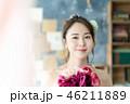 ブライダル ウェディング 花嫁の写真 46211889