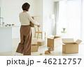 女性 引っ越し 梱包の写真 46212757