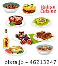 イタリア イタリアン 食のイラスト 46213247