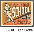 バスケ バスケットボール スポーツのイラスト 46213260