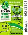 テニス スポーツ ラケットのイラスト 46213395