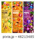 食 料理 食べ物のイラスト 46213485