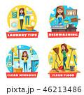 クリーニング 清掃中 洗濯のイラスト 46213486