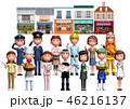 仕事集合店舗2 46216137