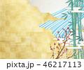 和モダンなイラスト 和紙の風合い 竹 梅 金 46217113