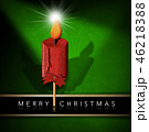 Merry Christmas - Wooden Candle and Comet Star 46218388