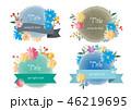 水彩 フレーム 花のイラスト 46219695