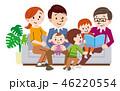 家族 団らん ソファーのイラスト 46220554