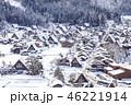 白川郷 冬 46221914