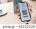 QRコード決済 会計 スマートフォンの写真 46222326