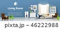 インテリア 空間 部屋のイラスト 46222988