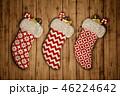 クリスマス 靴下 ギフトのイラスト 46224642