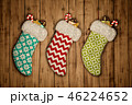 クリスマス 靴下 ギフトのイラスト 46224652