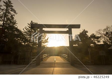 伊勢神宮 内宮 宇治橋の日の出 46225249