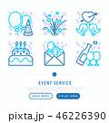 セット 組み合わせ イベントのイラスト 46226390