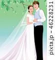 カップル 結婚 ウェディングドレス 46228231