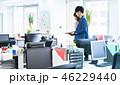ビジネスウーマン ビジネスマン オフィスの写真 46229440