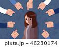 いじめ 女性 メスのイラスト 46230174