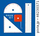 定規 ものさし 分度器のイラスト 46230371