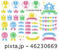 ランキング アイコン 王冠のイラスト 46230669