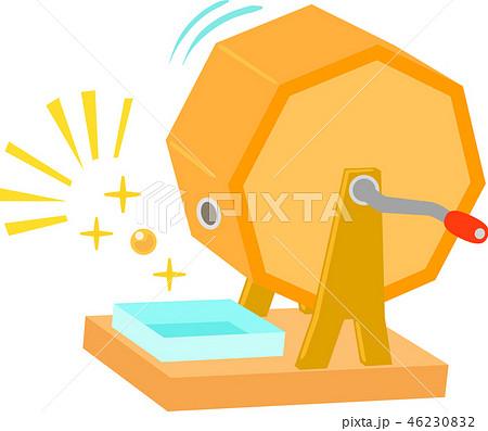 ガラポン抽選当選のイメージ 46230832