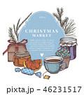 クリスマス お茶 ベクトルのイラスト 46231517