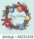 クリスマス デコレーション 装飾のイラスト 46231558