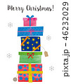 プレゼント クリスマス クリスマスカードのイラスト 46232029