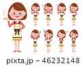主婦 女性 表情のイラスト 46232148