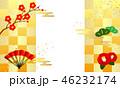 お正月 背景 金色のイラスト 46232174