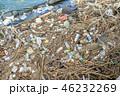 海のごみ 漂着物 水質汚染 廃棄物 環境問題 46232269
