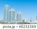 都市風景 高層マンション  高層ビル 都市開発 46232369