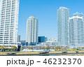都市風景 高層マンション  高層ビル 都市開発 46232370