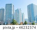都市風景 高層マンション  高層ビル 都市開発 46232374