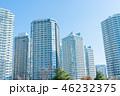 都市風景 高層マンション  高層ビル 都市開発 46232375