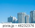 都市風景 高層マンション  高層ビル 都市開発 46232376