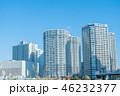 都市風景 高層マンション  高層ビル 都市開発 46232377