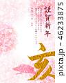 亥 亥年 桜のイラスト 46233875