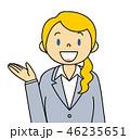 外国人 女性 OLのイラスト 46235651
