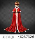 王者 服 服飾のイラスト 46237326